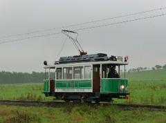 tw-7-svz_bue-wahlwinkel-cumbacher-weg_21-09-2014_c-quass