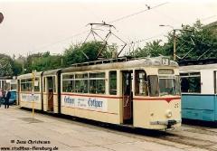 Triebwagen 212 an der Endstation Hauptbahnhof. (06. Juli 1992)