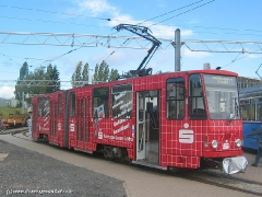 TW 304 | (c) Uli Kutting 2004